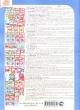 36 занятий для будущих отличников 3 кл. Рабочая тетрадь в 2х частях часть 1я